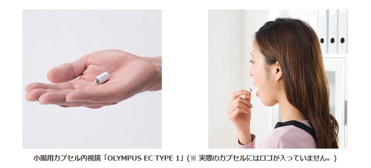 olympus_ec_type