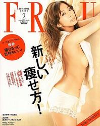 #優香 さんが7kgダイエットに成功し、20代よりいいカラダになった秘密を公開!