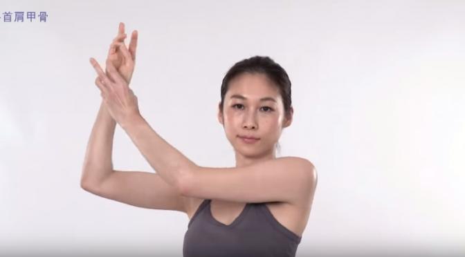 【#金スマ】骨ストレッチのやり方|肩こり・腰痛解消!くびれも(松村卓さん)