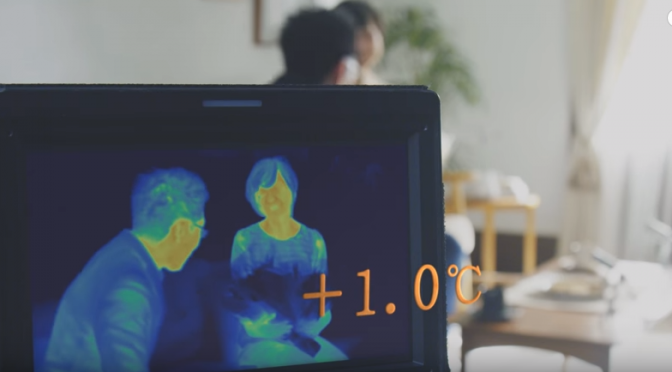 「愛してる」の言葉で体温が上昇する!?|パナソニック実験動画