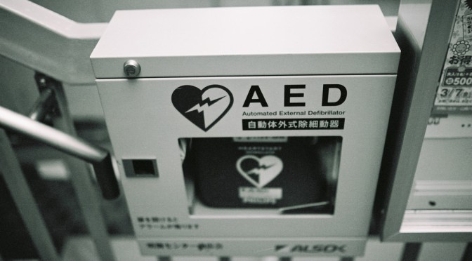 AED 市民救命で社会復帰2倍 京大、心停止患者調査