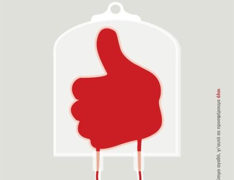 2027年には延べ約85万人分の血液が不足すると推計|日本赤十字社シミュレーション