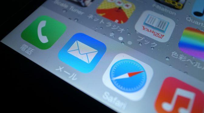 パーキンソン病に立ち向かうiPhoneアプリ「iTrem」