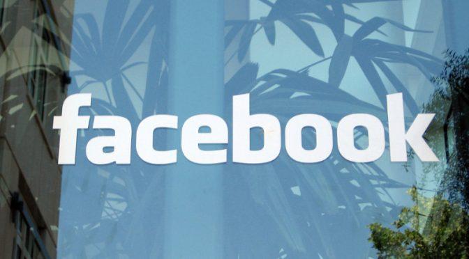 Facebookの友達数、脳の一部の大きさと相関関係か