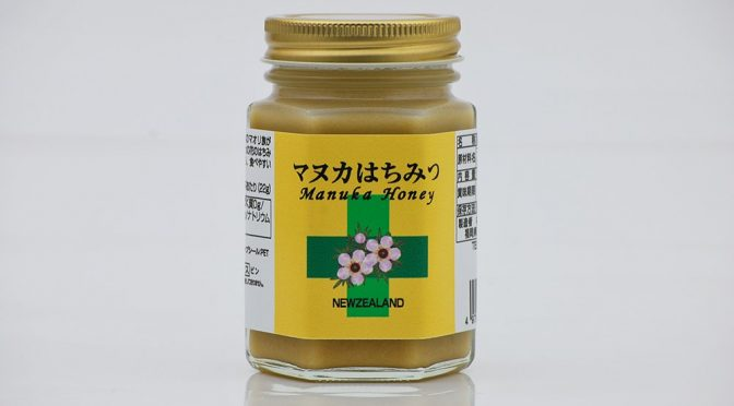 #でんぱ組 .inc 古川未鈴さんは「マヌカハニー」をパンに塗って食べている