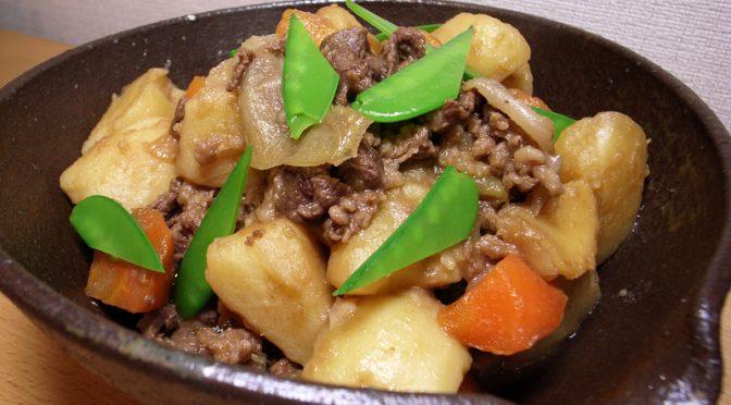 【奥薗レシピ】高血圧予防!減塩 肉じゃがの作り方|#たけしの家庭の医学