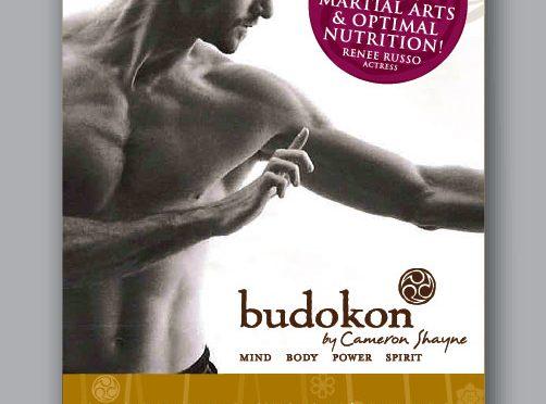 ハリウッドセレブに人気!Budokon(武道魂)でダイエット|ヨガと武道、瞑想をミックスしたアメリカ生まれのエクササイズ
