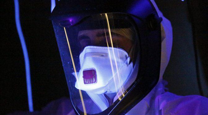肝がん細胞を特殊なカメラで光らせて発見する新検出法開発|大阪府立成人病センター