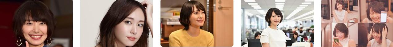 yui_aragaki01