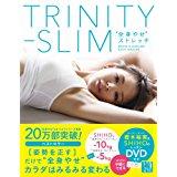 SHIHOさん、-10kg減の産後ダイエット!ポイントは「腸腰筋を意識して姿勢を正す」