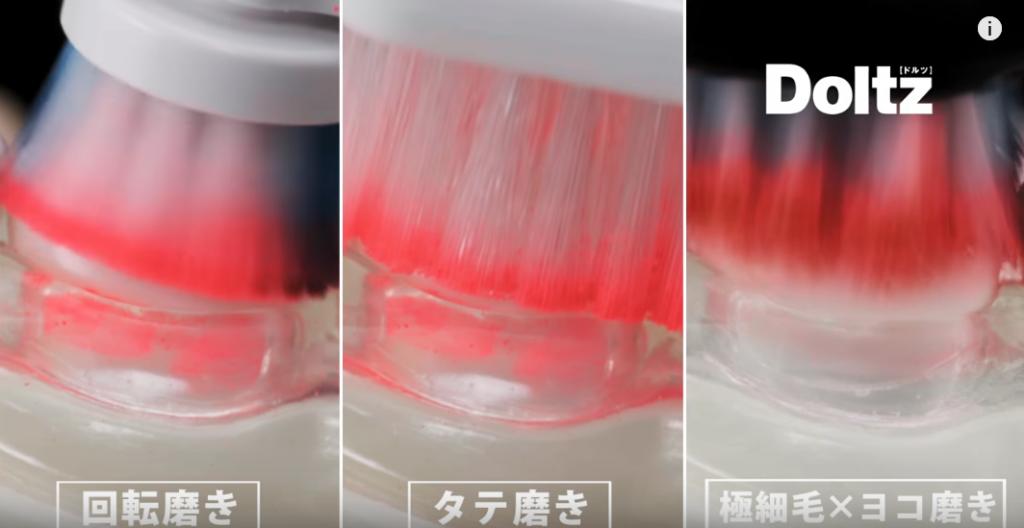 音波振動ハブラシ ドルツEW-DE55実証テスト 顎模型篇【パナソニック公式】