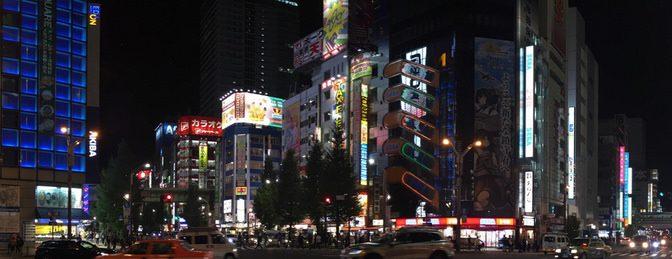 『平均年収186万円…日本に現れた新たな「下層階級」の実情』を読んで|貧困から抜け出す唯一の手段とは?