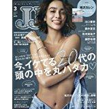 JJモデルの #滝沢カレン さんの美容法|上半身ヌードに反響が大きく、#Instagram でコメント