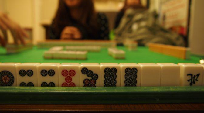 藤田晋(サイバーエージェント社長)さんの資産運用・投資哲学に対するアドバイスは麻雀や経営スタイルと似ている!?