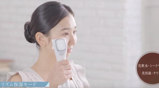 なぜ美顔器のイオンエフェクター(Panasonic Ion Effector)は強度近視(-6D以上)の人は使用できないの?その理由