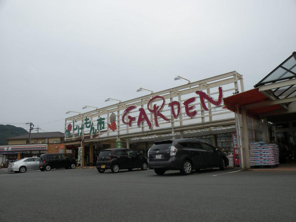 じげもん市利用組合(ガルデンバイパス店/長崎県諫早市長野町)