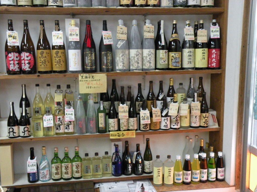 日本酒や焼酎のコーナー|イワサキ酒販