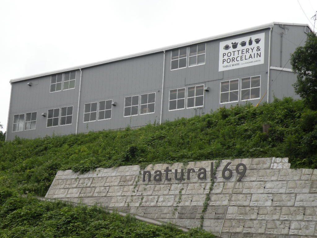 natural69|松尾商店