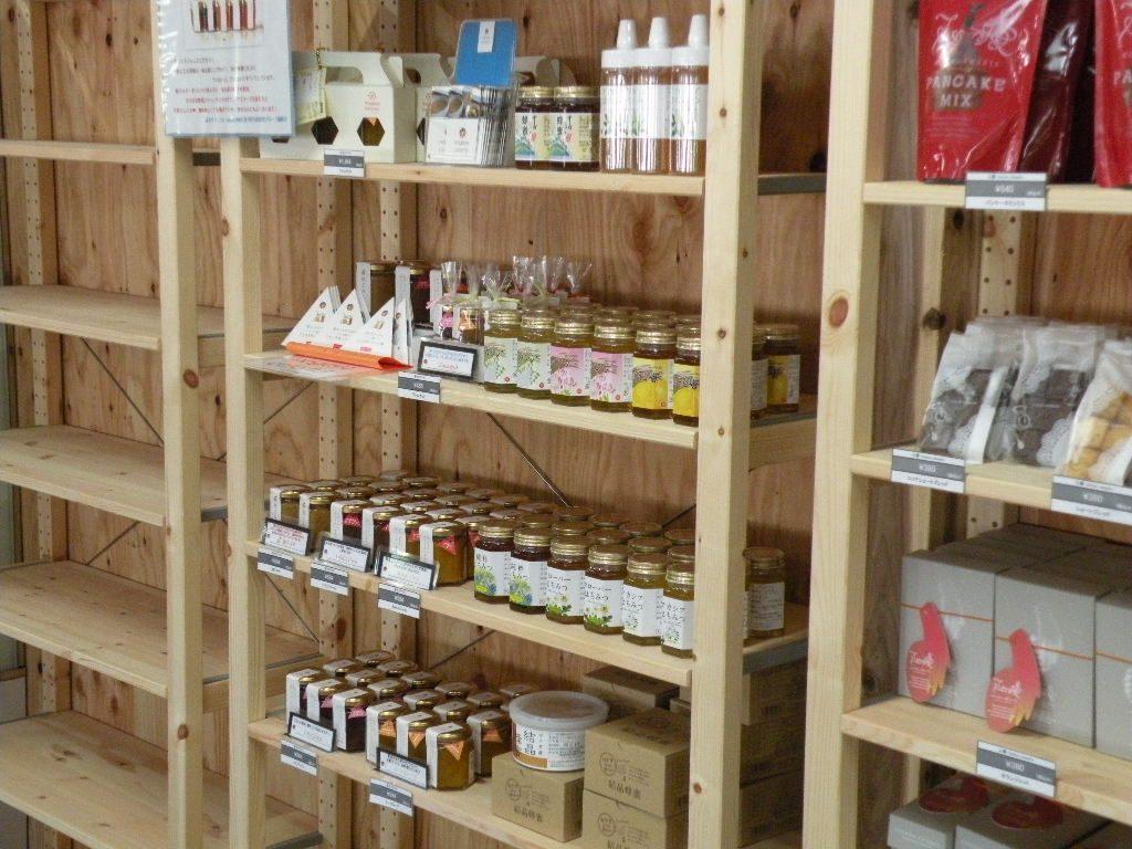 国産ハチミツやオーガニックはちみつ|生産者市場マルカズ