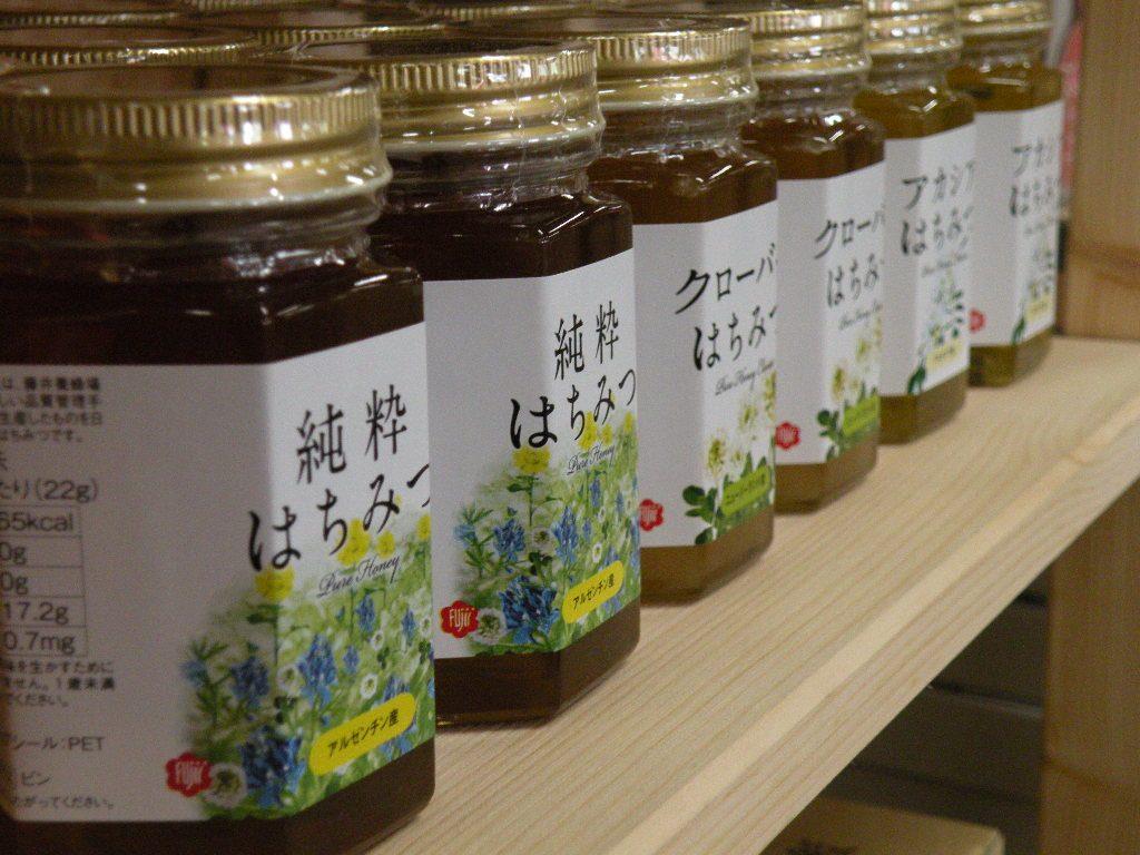 アルゼンチン産純粋はちみつ・ニュージーランド産クローバー蜂蜜・ブルガリア産アカシアはちみつ|生産者市場マルカズ