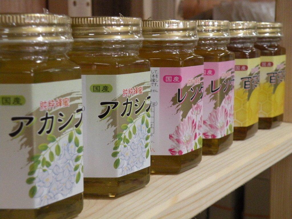 国産アカシアはちみつ・国産レンゲはちみつ・国産百花蜜|生産者市場マルカズ
