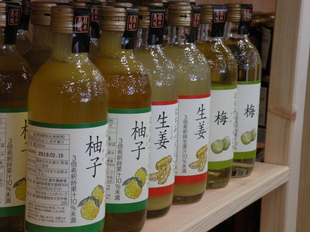 蜂蜜ドリンク(柚子・生姜・梅)|生産者市場マルカズ