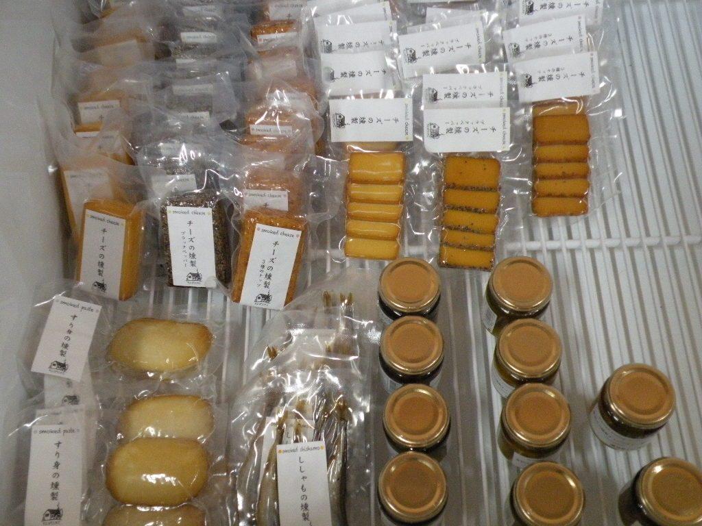 チーズの燻製やししゃも・すり身の燻製(燻製工房 薫助)|生産者市場マルカズ