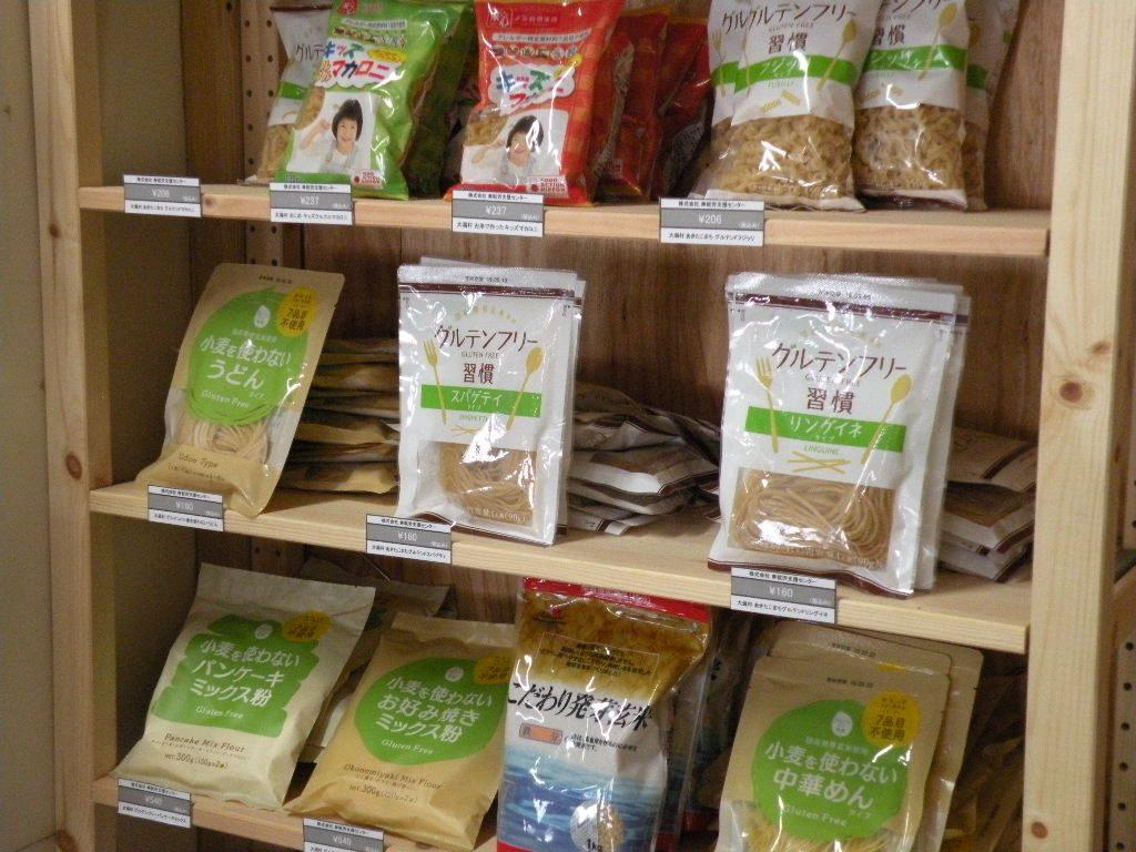 グルテンフリー食品|生産者市場マルカズ