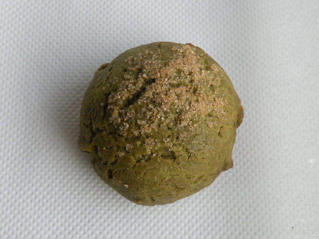 ちわたやのメロンパン(そのぎ茶)