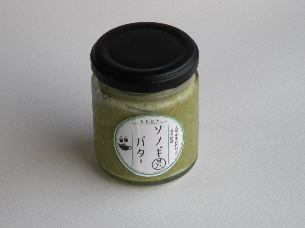 ソノギ茶バター|ちわたや