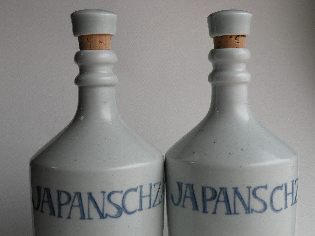 コンプラ瓶(和山)