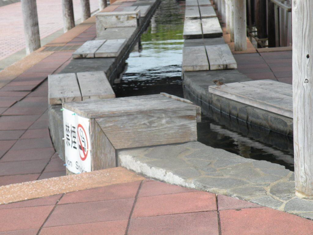 小浜温泉の足湯(無料)