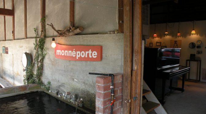 monne porte(モンネポルト)|西の原