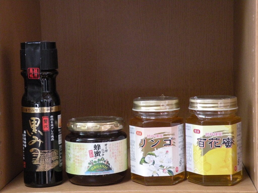 黒蜜・オーガニックはちみつ・国産リンゴ蜂蜜・国産百花蜜|ナチュラルキッチンきらら