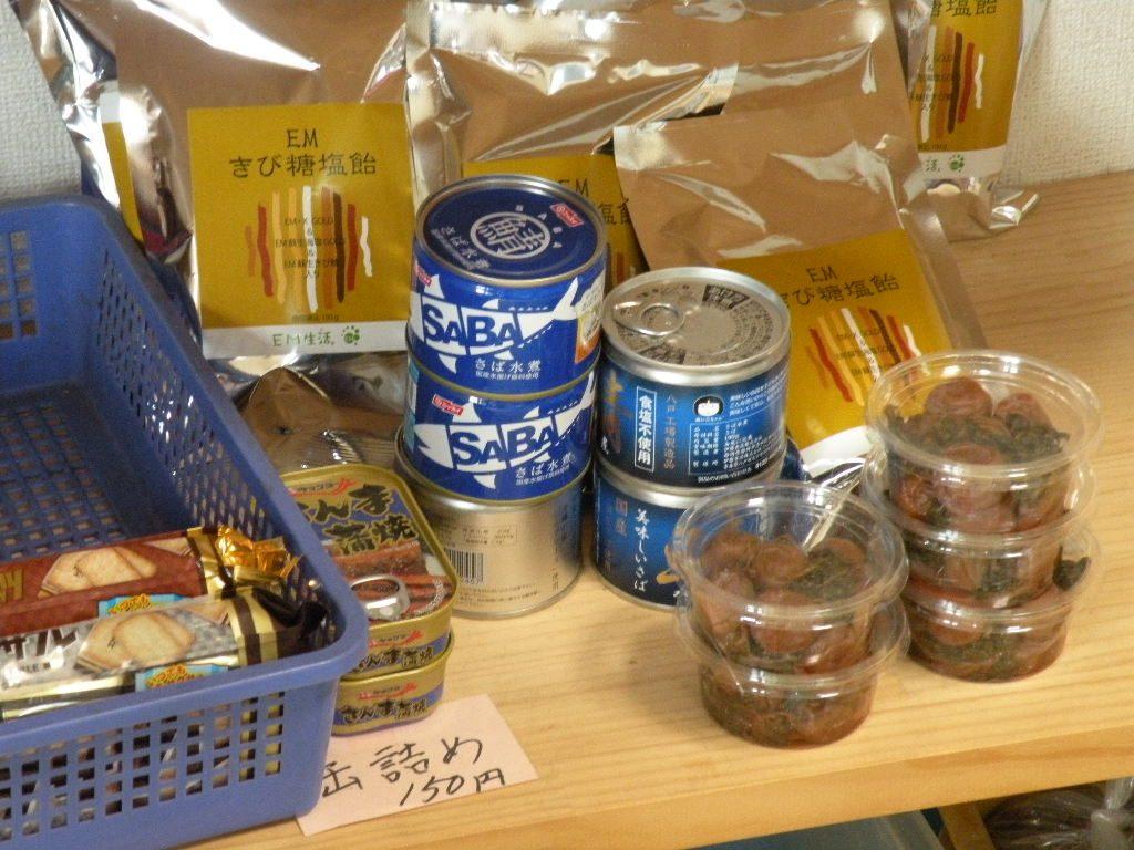 今話題のサバの水煮缶も!|小林商店