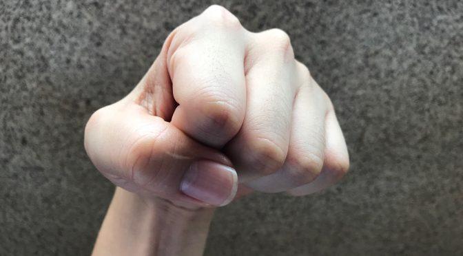 握力や閉眼片足立ちの成績が悪いと2型糖尿病リスクは高くなる|簡単な体力テストで糖尿病のチェックができる!|東北大学【論文・エビデンス】