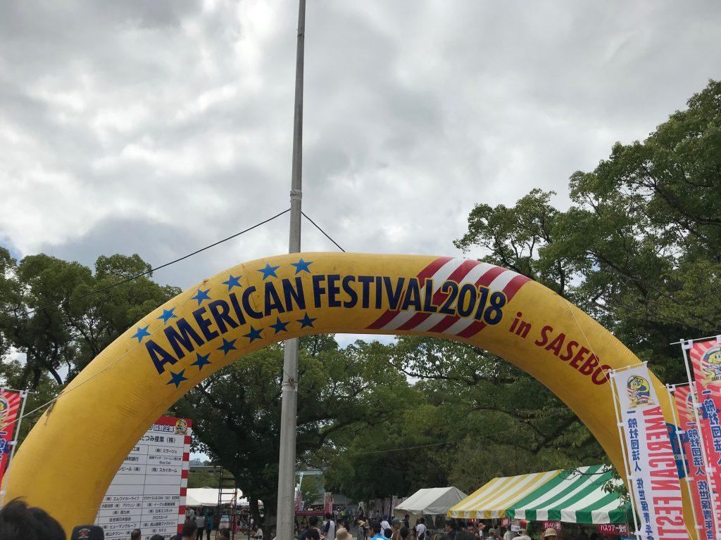 アメリカンフェスティバル 2018 IN SASEBO
