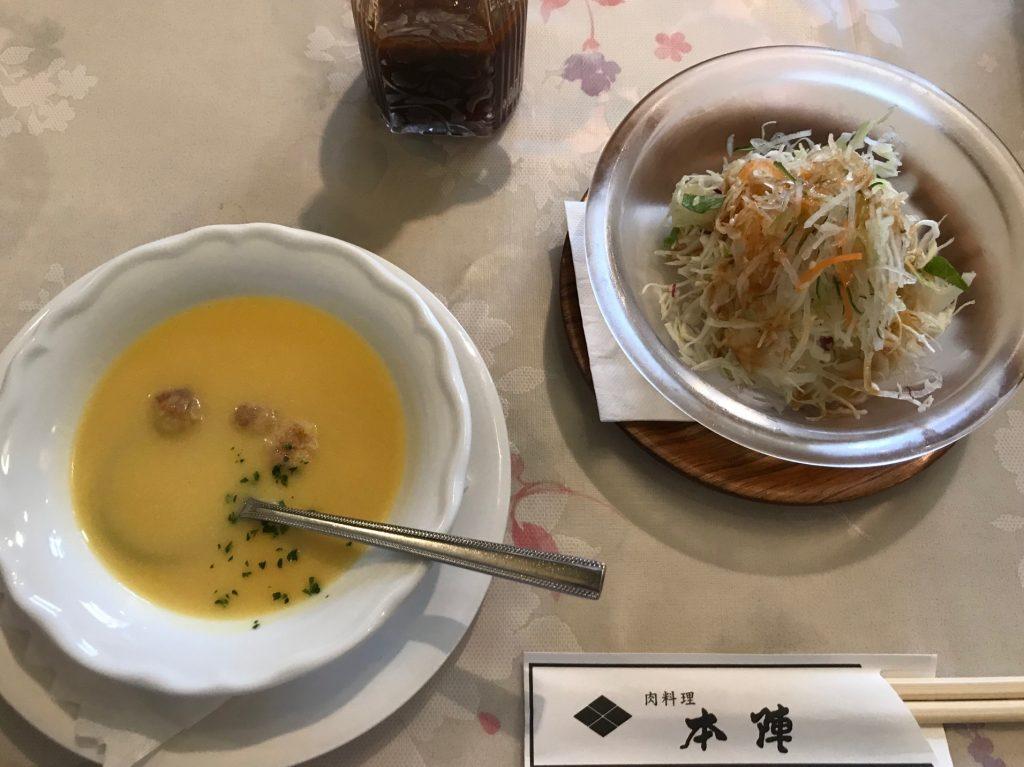 スープ・サラダ・ライスまたはパン付き|レストラン本陣