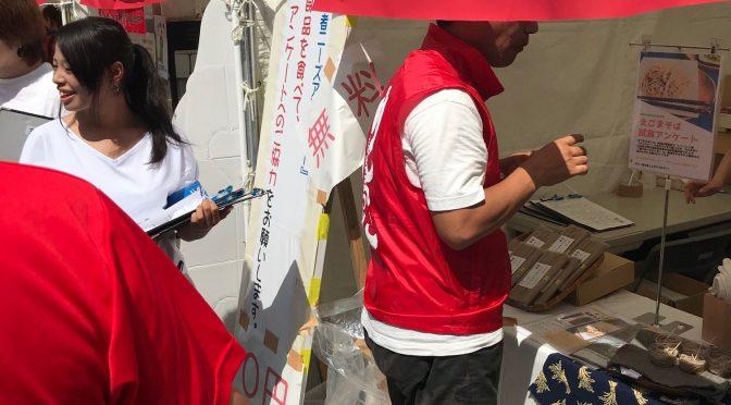2018年9月16日に2018のんのこ諫早まつりの会場で諫早商工会議所さんのご協力のもと、えごまそばの試食アンケートを行ないました。