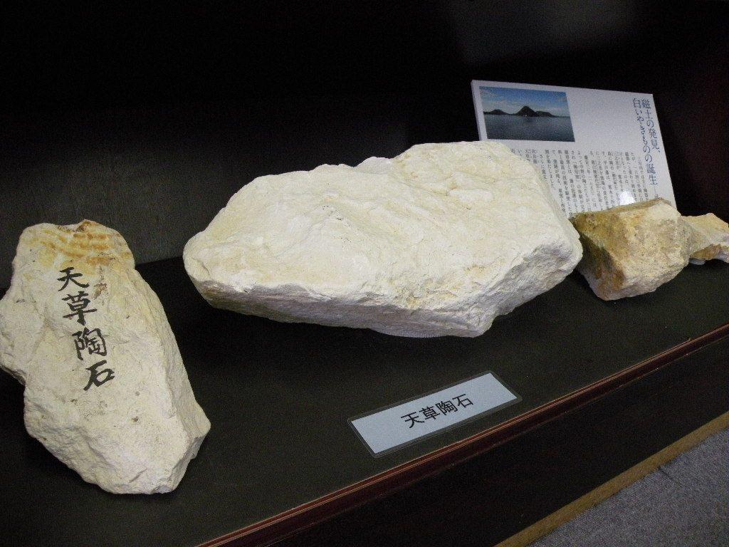 天草陶石|三川内焼伝統産業会館