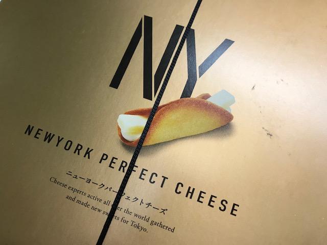 ニューヨークパーフェクトチーズ(NEWYORK PERFECT CHEESE)の外箱