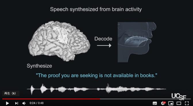 Speech synthesis from neural decoding of spoken sentences