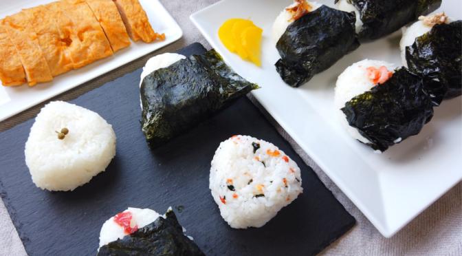 おにぎりの作り方・握り方/お米の研ぎ方・炊き方【ばあちゃんが孫のために教える料理教室】