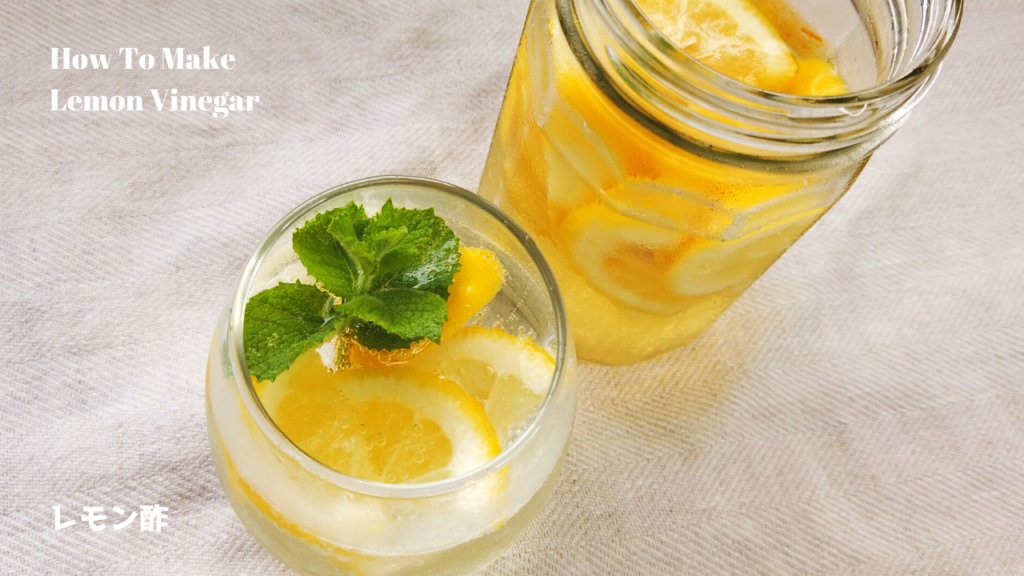 はちみつレモン酢レシピ・作り方【ばあちゃんの料理教室】How To Make Homemade Lemon Vinegar