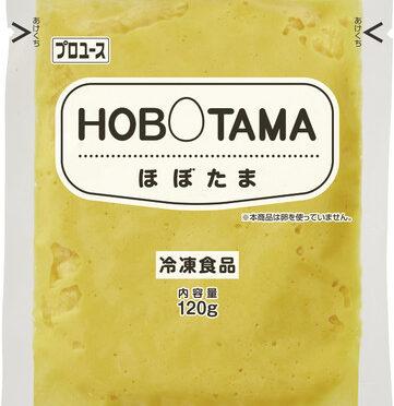 キユーピー、原材料の大部分を植物由来で作ったスクランブルエッグ風商品「HOBOTAMA」新発売