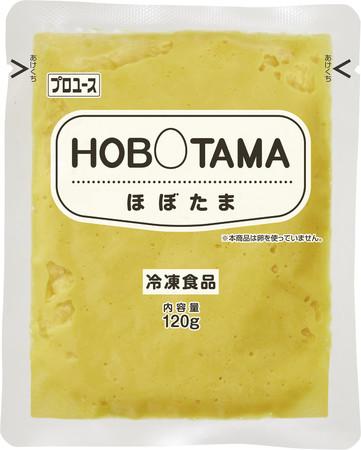 原材料の大部分を植物由来で作ったスクランブルエッグ風商品。 キユーピー業務用から「HOBOTAMA」(ほぼたま)新発売。 プラントベースフード第一弾として発進!!