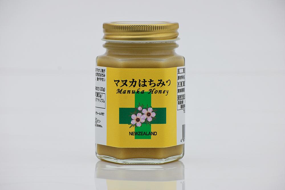 マヌカハニー(マヌカはちみつ)